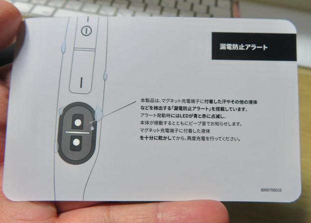 骨伝導ワイヤレスヘッドホン「AfterShokz Aeropex」 - 15:充電ポートの漏電防止アラートの説明