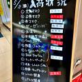 Photos: メガ・ドンキ桃花台店:マスクなどの入荷状況が書かれたボード(2020年5月8日)