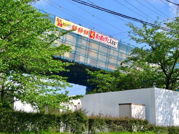 桃花台線解体撤去工事(2020年5月8日):国道155号立体交差手前の高架の撤去工事が始まる - 3