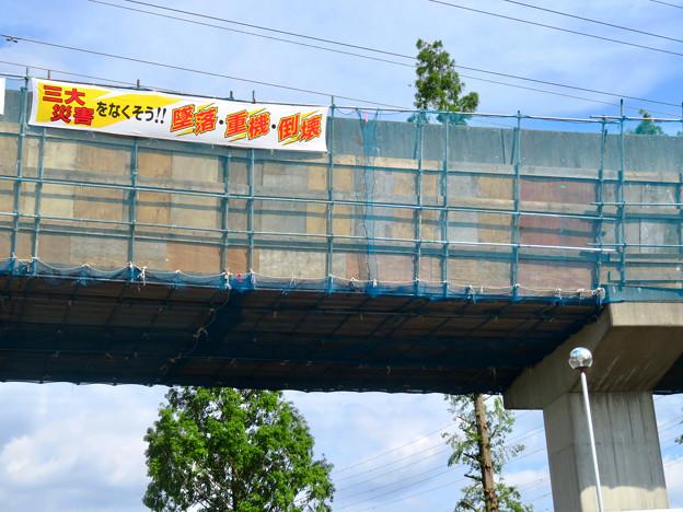 桃花台線解体撤去工事(2020年5月8日):国道155号立体交差手前の高架の撤去工事が始まる - 8