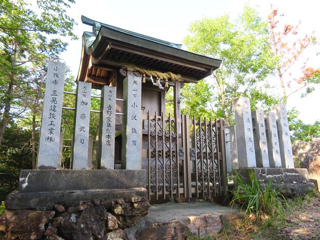 本宮山山頂付近にある大縣神社の雨宮社 - 4