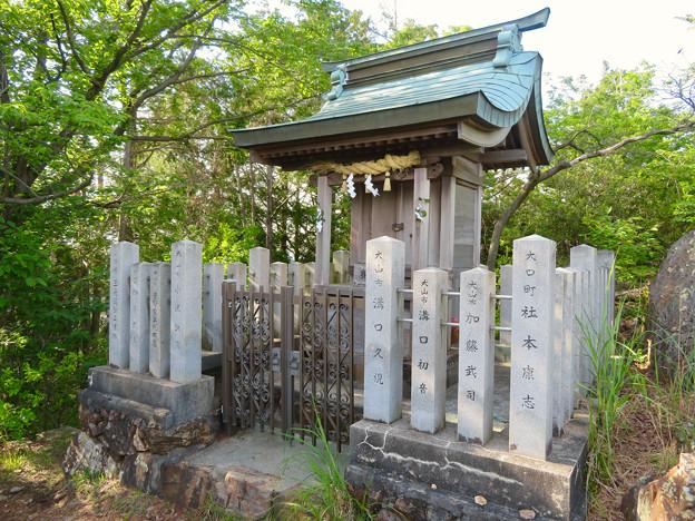 本宮山山頂付近にある大縣神社の雨宮社 - 5