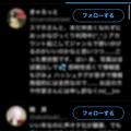 Photos: Twitter公式アプリ 8.19:引用ツイートが「コメントあり」で表示に - 2