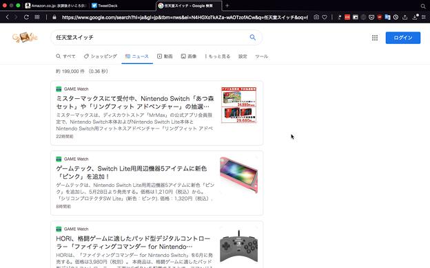 Googleニュースがカード型のうざいUIに変更!?