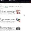 Photos: Googleニュースがカード型のうざいUIに変更!?