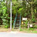 東海自然歩道春日井コースの内津峠側入り口 - 1