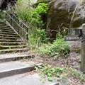 Photos: 内津峠近くにある東海自然歩道の螺旋階段 - 3
