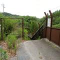 内津峠近くにある東海自然歩道の螺旋階段 - 6