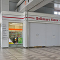 非常事態宣言を受けて閉鎖してたと見られるJR春日井駅改札のコンビニ - 1
