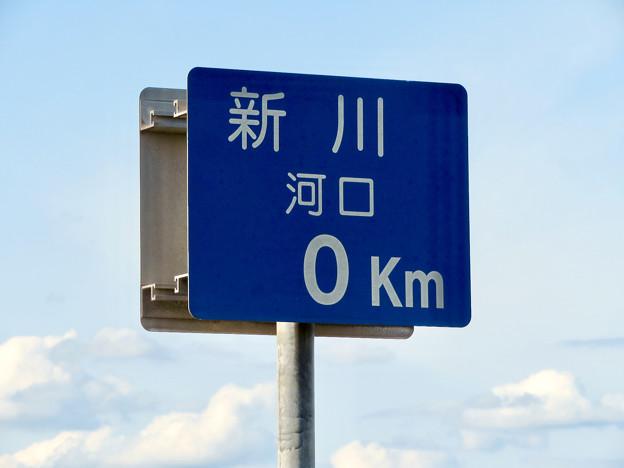 新川河口「0km」地点 - 2