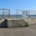 藤前干潟:藤前活動センター側の降り口 - 1