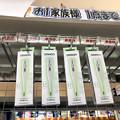 メガ・ドンキ桃花台店:体温計の販売(2020年6月4日)