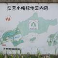 Photos: 小幡緑地 本園 - 55:案内図