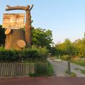 小幡緑地 本園 - 58:入り口
