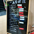 Photos: メガ・ドンキ桃花台店:マスクなどの入荷状況が書かれたボード(2020年6月12日)