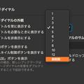 Vivaldi 3.1.1929.28:スピードダイヤルの列で無制限が可能に!
