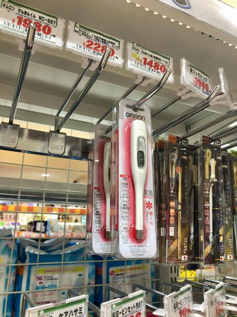 メガ・ドンキ桃花台店:婦人用体温計の販売(2020年6月16日)