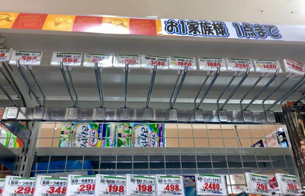 メガ・ドンキ桃花台店:体温計が全部売り切れ(2020年6月18日)