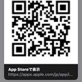 Photos: iOS13のSafari:QRコード画像ロングタップでコード化された文字列やURLをデコード