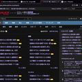 Photos: Opera GX LVL2:強制ダークページ化機能 - 3(Yahooニュースで適用)