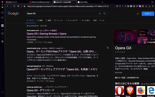 Opera GX LVL2:強制ダークページ化機能 - 4(Googleで適用)