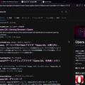 Photos: Opera GX LVL2:強制ダークページ化機能 - 4(Googleで適用)