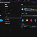 Opera GX LVL2:強制ダークページ化機能 - 8(Twitterの様にダークページあるサイトはオフの時のみ適用)
