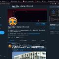 Photos: Opera GX LVL2:強制ダークページ化機能 - 9(Twitterの様にダークページあるサイトはオフの時のみ適用)