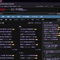 Photos: Opera GX LVL2:強制ダークページ化機能 - 10(プライベートウィンドウも適用)