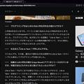 Photos: Opera GX LVL2:強制ダークページ化機能 - 11(Engadget)