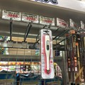Photos: メガ・ドンキ桃花台店:体温計が1個だけ販売中(2020年6月22日)