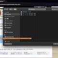 Photos: フォト蔵Flashなしアップロードページ:ブラウザの「ファイルを開く」のダイアログから1個ずつファイルを追加可能