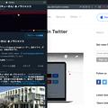 Photos: Opera 69:サイドバーに「Twitter」が追加! - 1