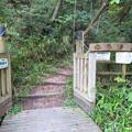 Photos: 海上の森 - 11:遊歩道入り口