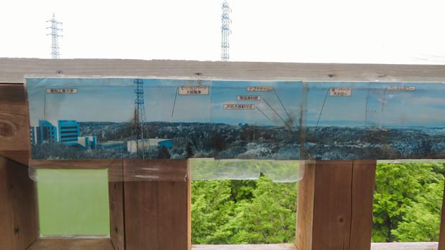 海上の森 - 32:物見の丘(展望台)から見える景色