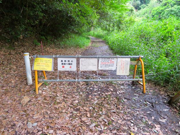海上の森 - 45:入り口ゲートと注意書き
