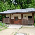 Photos: 海上の森 - 108:里山サテライト「かたりべの家」横にあるトイレ