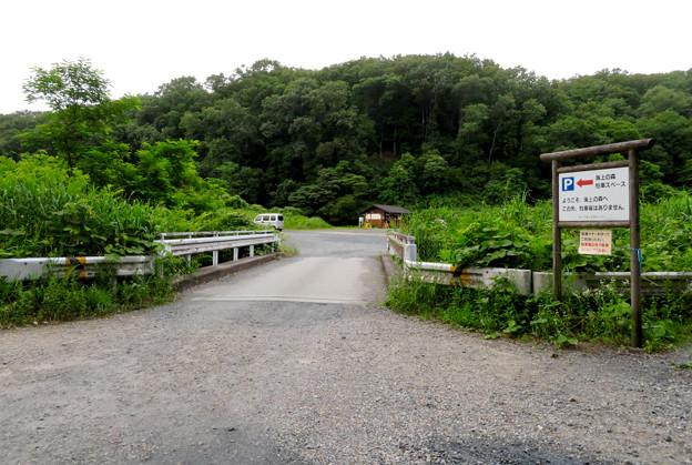 海上の森 - 116:1番入り口駐車スペースの出入り口