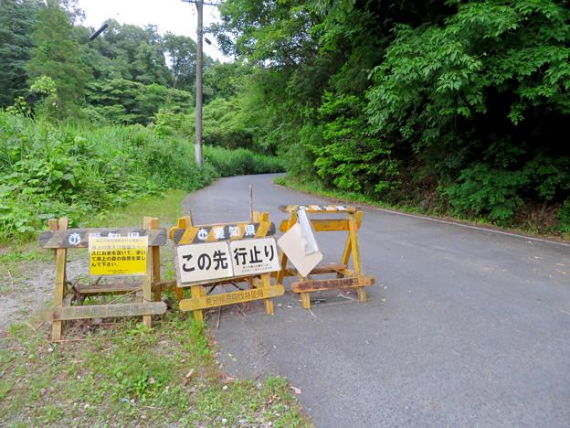 海上の森 - 118:1番入り口駐車スペースの出入り口前にある「この先行き止まり」の注意書き