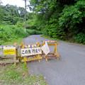 Photos: 海上の森 - 118:1番入り口駐車スペースの出入り口前にある「この先行き止まり」の注意書き