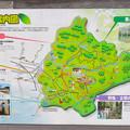 Photos: 海上の森 - 130:案内図