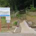 Photos: 大谷山 - 1:グリーンピア春日井内の登山道入り口