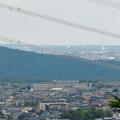 Photos: 大谷山 - 22:岩山休憩所近くにある巨大な岩から見た瀬戸デジタルタワー