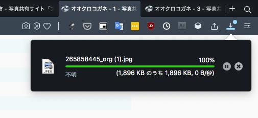 Opera 69のダウンロード通知 - 2:ファイルサイズとダウンロード状況が詳細に