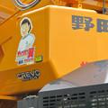 桃花台線の国道155号立体交差手前の高架撤去工事(2020年7月10日) - 3:クレーンにキャプテン翼のイラスト