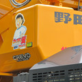 Photos: 桃花台線の国道155号立体交差手前の高架撤去工事(2020年7月10日) - 3:クレーンにキャプテン翼のイラスト