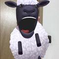 Photos: ARでパペット人形が楽しめる「YoPuppet」- 3:ヒツジ