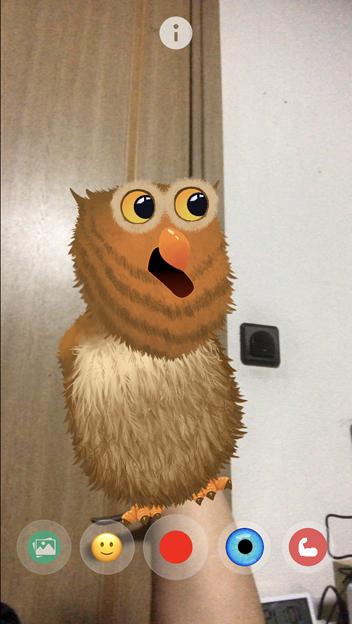 ARでパペット人形が楽しめる「YoPuppet」- 13:面長のフクロウ