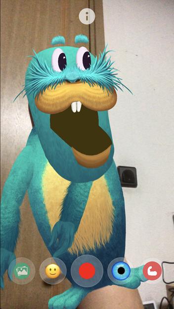 ARでパペット人形が楽しめる「YoPuppet」- 14:謎の生物