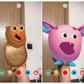 Photos: ARでパペット人形が楽しめる「YoPuppet」- 18:選べる様々なキャラクター